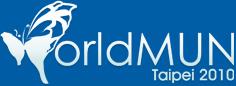 logo-wmun-2010